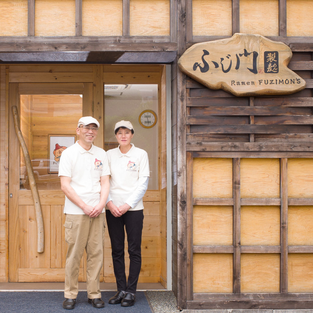 ふじ門製麺店舗