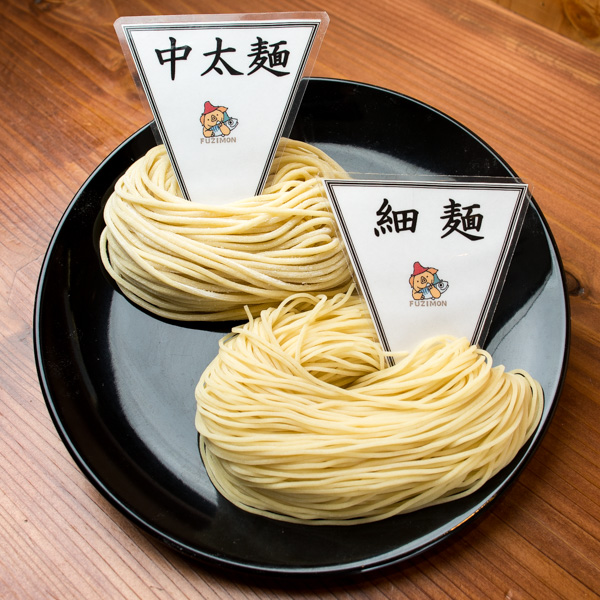 麺の素材写真