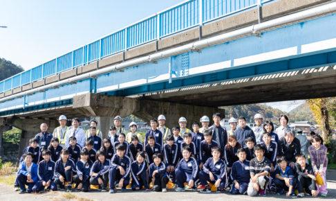 山県市 橋梁体験 集合写真